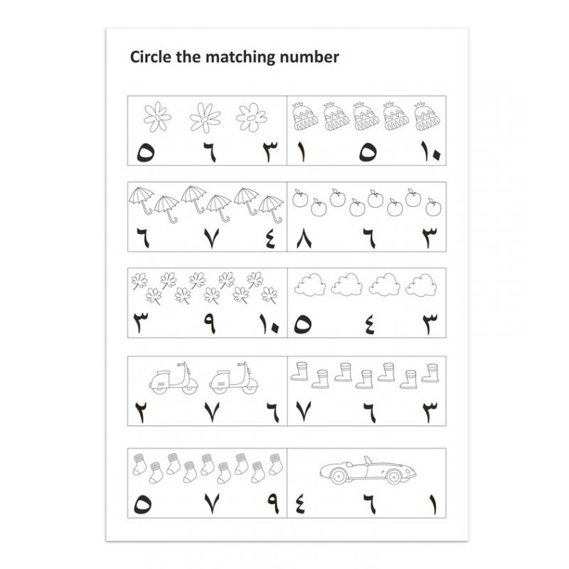 arabische cijfers leerboek
