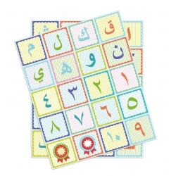 Arabisch alfabet & cijfers stickerset