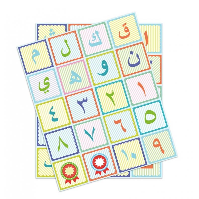 arabisch alfabet cijfers stickerset