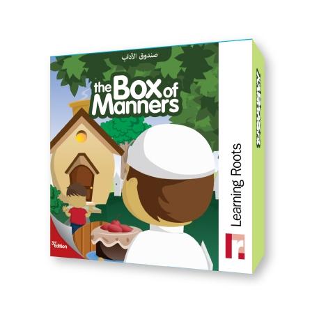 Goede manieren - box
