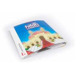 Hifdh logboek