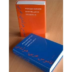 Woordenboek Set Nederlands-Arabisch & Arabisch Nederlands