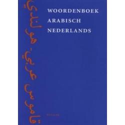 Woordenboek Arabisch-Nederlands