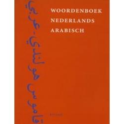 Taal en woordenboeken for Arabisch nederlands