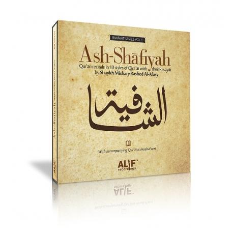 Ash-Shāfiyah