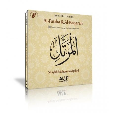 Al-Fātiha & Al-Baqarah - Muhammad Jebril