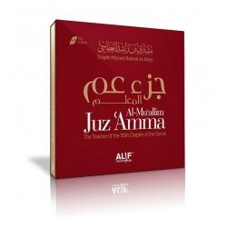 Juz 'Amma - Al-Mu'allim