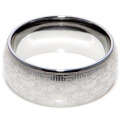 Ring opschrift \'Allah\' vierkant