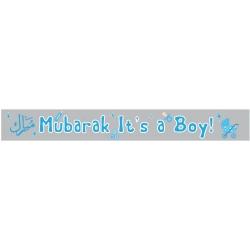 Baby Mubarak banner Blauw