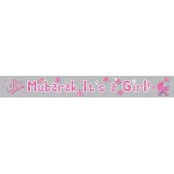Baby Mubarak banner Roze