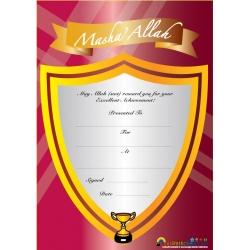 Beloningscertificaat voor kinderen 1