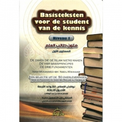 Basisteksten voor de student van de kennis