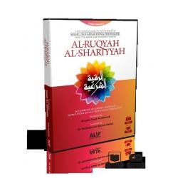 Cd Roeqya - Shaykh Al Ghamidi