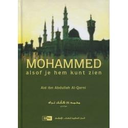 Mohammed(vrede en zegeningen zij met hem) alsof je hem kunt zien
