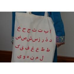 Draagtas Arabisch alfabet