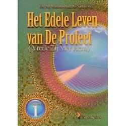 Het edele leven van de Profeet (vrede zij met hem) - Volume 1