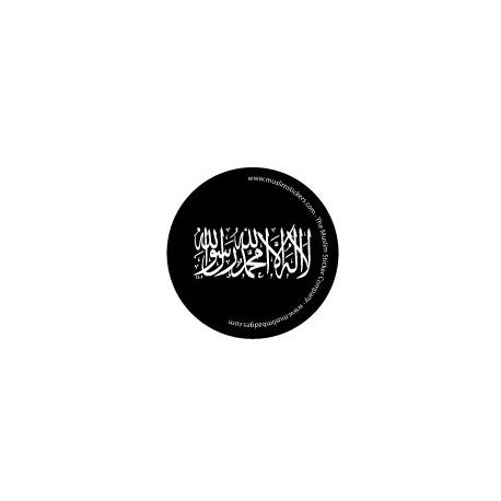 Button \'Kalimah\'