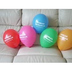 Ballonnen 'Umrah Mubarak'