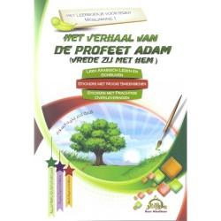 Leerboek moslimkind Deel 1 Profeet Adam (vrede zij met hem)