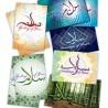 Kaarten Salaam