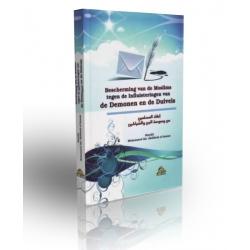 Bescherming van de moslims tegen influisteringen van de demonen