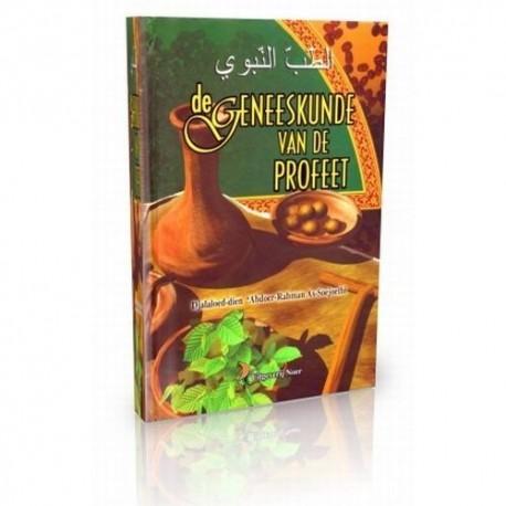 Een selectie uit Sahieh Al Boekhari