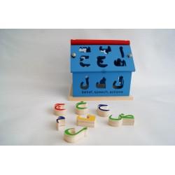 Arabisch alfabet speelhuisje