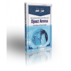 Djoez Amma (pocket)