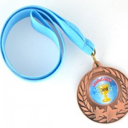 Medaille met opschrift: 'Masha'Allaah 3nd'