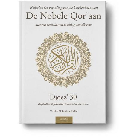 Nederlandse vertaling van de betekenissen van de Nobele Qor'aan Djoez' 30