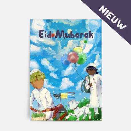 Eid Mubarak kaartje