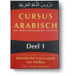 Cursus Arabisch