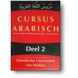 Cursus Arabisch Deel 2