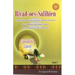 Riyad-oes-Salihien - Tuinen der oprechten (Set)