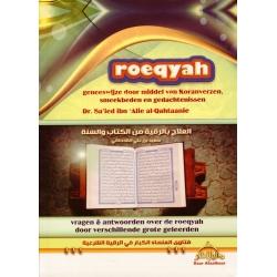 Roeqyah vanuit het Boek en de Soennah