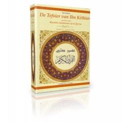 Tafsir Ibn Kathir Deel 1