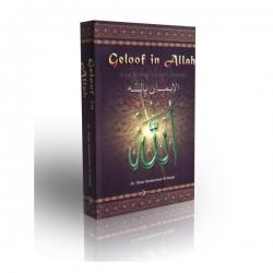 Geloof in Allah
