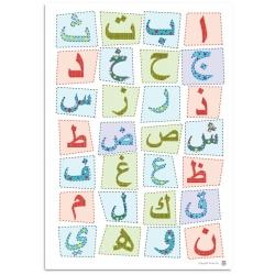 Poster Arabische letters