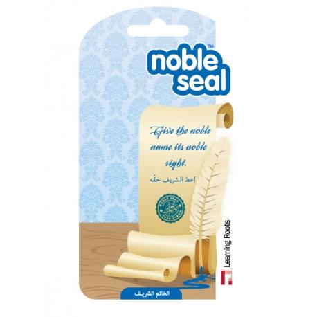 5-in1 stempel \'Nobele namen islam\'