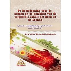 De boetedoening voor de zonden en de oorzaken van de vergiffenis